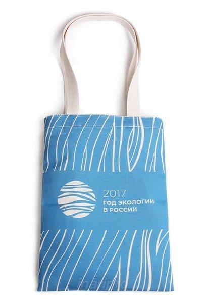 3f62db85b322 Рекламные промо сумки с логотипом | INARI