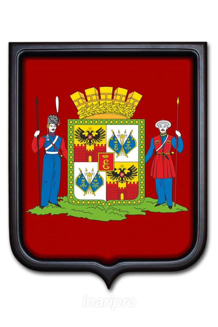 картинки герба города краснодар последующих сезонах